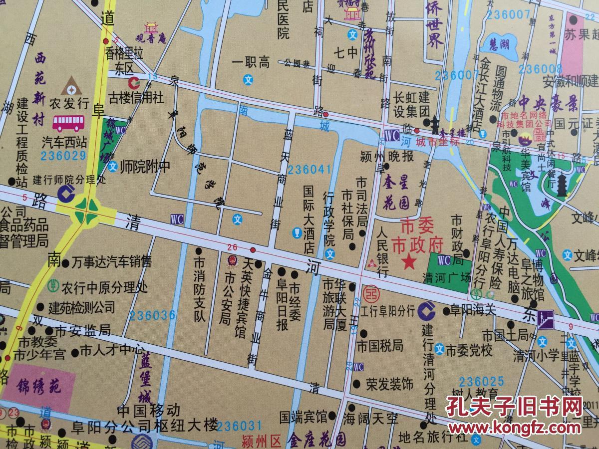 阜阳地图 阜阳市地图 阜阳交通图 安徽阜阳地图