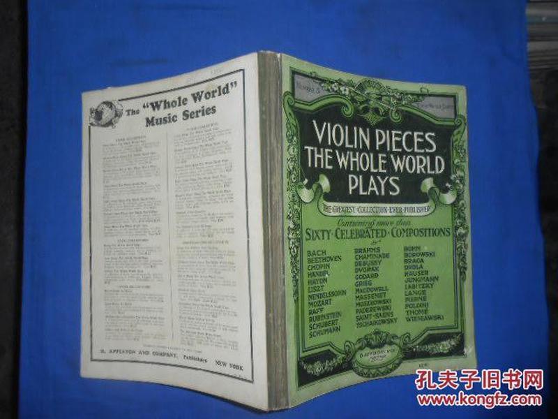 VIOLIN PIECES THE WHOLE WORLD PLAYS(不认识外文 书名等以图片为准 请书友自鉴)扉页有个公章