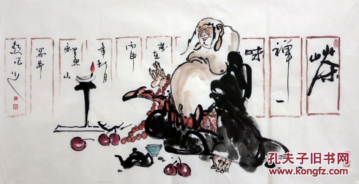 国画人物_李玉山四尺国画人物