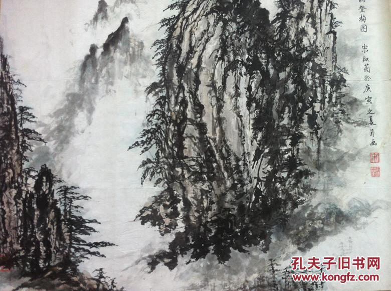 著名画家 河南著名画家 宋淑兰 山水图片