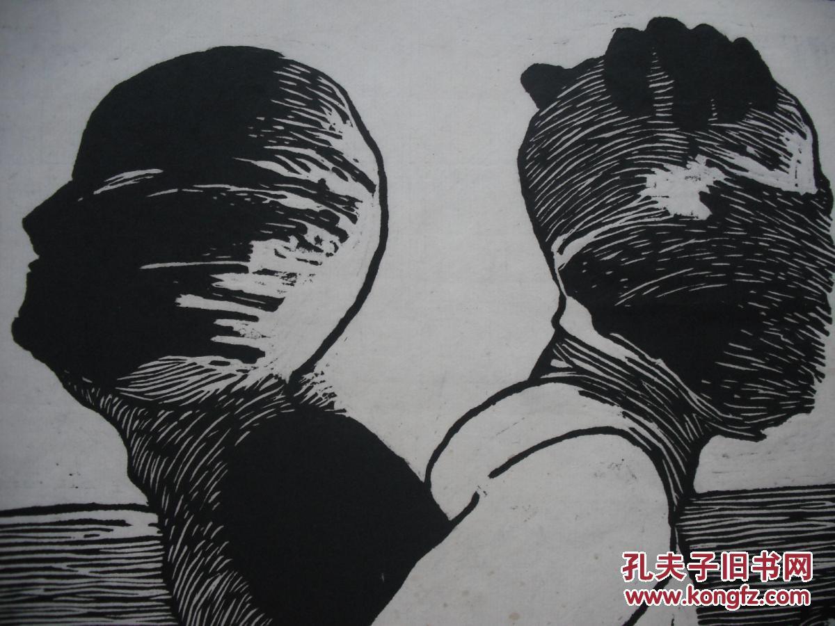 黑白木刻版画 双向人生图片