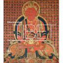 Discovering Tibet: The Tucci Expeditions