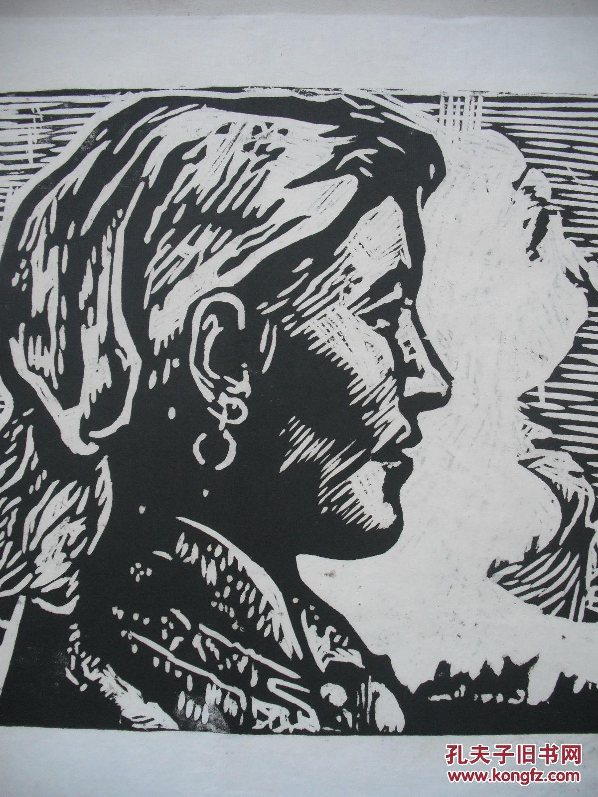 黑白木刻版画 少数民族女孩侧面像图片