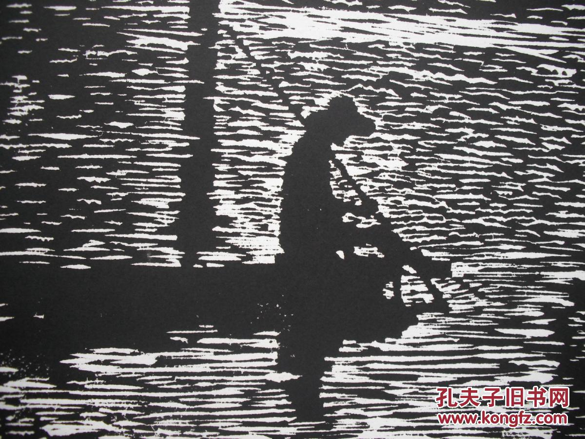 黑白木刻版画 夜航图片