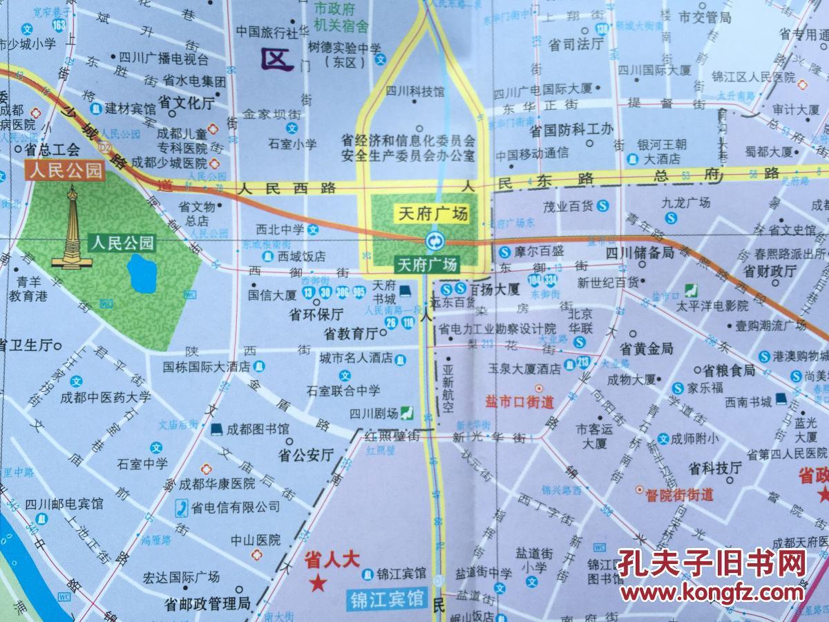 成都市街道祥图 成都地图 2017年 成都市地图图片