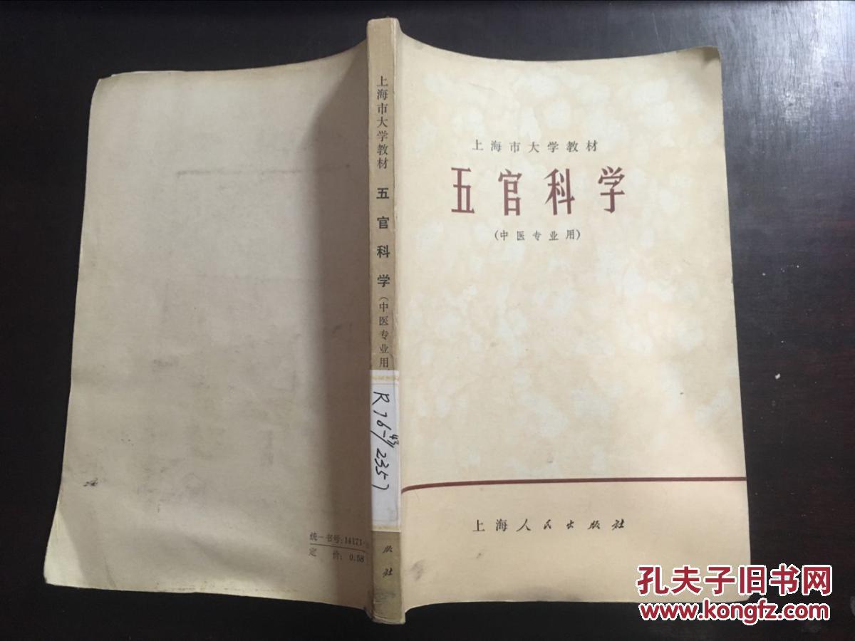 上海市职工休假_1973 装帧: 平装 破烂儿书城 上海市奉贤区 沪上行 该店主正在休假