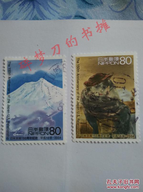 日邮·日本邮票信销·樱花目录编号 C1956-1957 2004年日美建交150周年 2全
