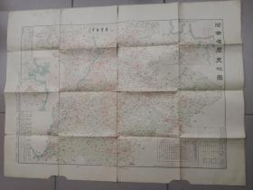 河南省历史地图    1930年