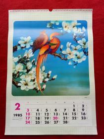 怀旧收藏 八十年代挂历年历单页《锦鸡》彩色画