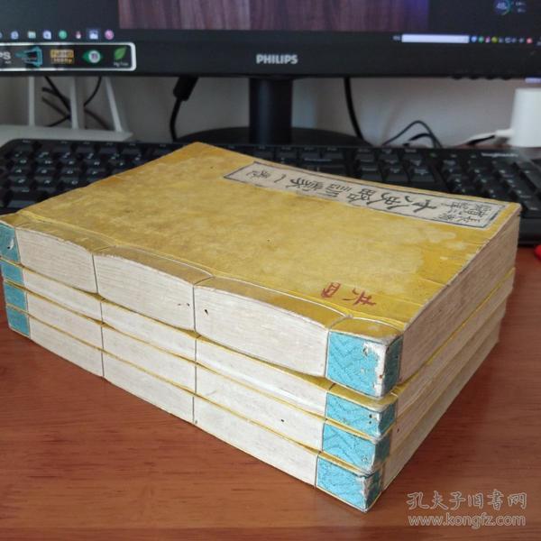 """和刻本 《十八史略训蒙》四册全 木刻中国古代地图12幅  雕刻精美的物品略图多幅 汉土历代帝王世系传统图等  其中""""洛书""""是一项伟大科学发现,由此引出 一门数学科学 【中国古代史著作自太古---宋】"""