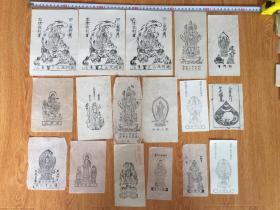 【木版佛画2】清后期到民国日本木版印刷佛像画17张合售