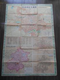 1976年【北京市区交通图】