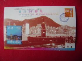 新票:2-11.香港97邮展小型张,5号