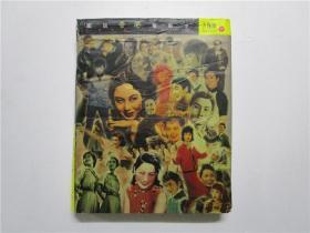 图说香港电影史1920-1970
