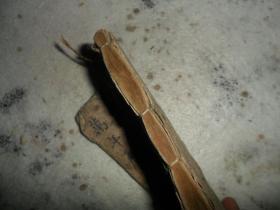 (清代-民国)木板《御定万年历》卷下,完整