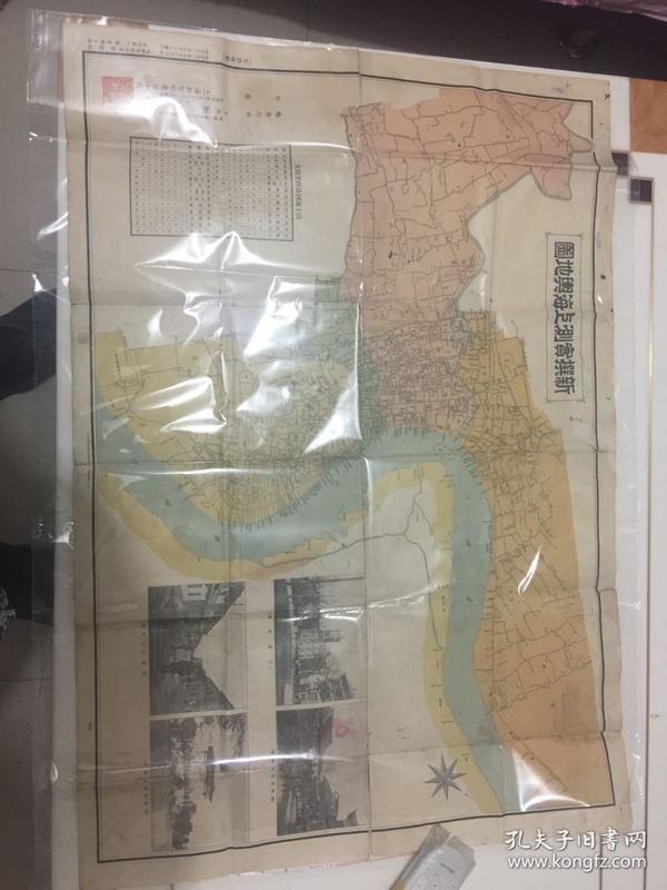 新撰实测上海舆地图