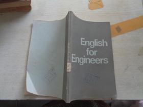 工程技术人员英语读本