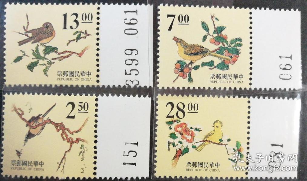"""台湾邮票:1995年常112-2""""十竹斋画谱(第二辑)""""邮票(4枚套,全,带右边)"""