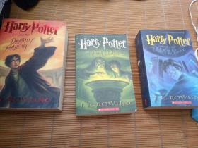Harry potter and the order of the Phoenix+Harry potter and the half_blood prince +Harry potter and the deathly hallow (h哈利波特5+6+7三册合售)