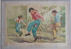 中国经典年画宣传画电影海报大展示---60年代年画---《踢毽子》---对开----非卖品---动感十足----虒人珍藏