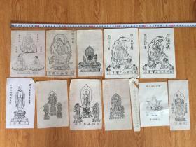 【木版佛画3】清后期到民国日本木版印刷佛像画12张合售