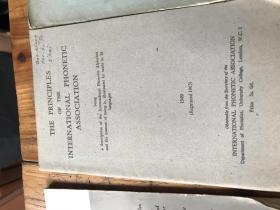 2323:江恒源问渔藏书:1949年《THE PRINCIPLES OF THE INTERNATIONAL PHONETIC ASSOCIATION 》(国际语音学会标音原则,英文版),有英文签名
