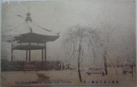 天津大和公园.