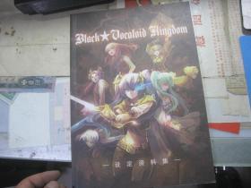 black docalaid kingdom【设定资料集】
