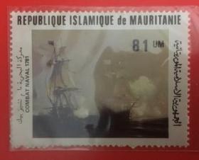 毛里塔尼亚1981 西印度群岛海战200周年 1全