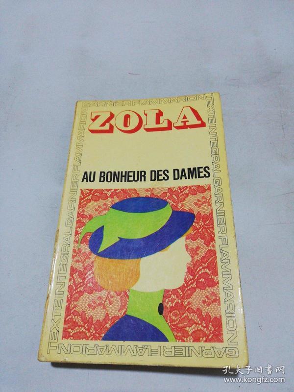 ZOLA  AU  BONHEUR  DES  DAMES