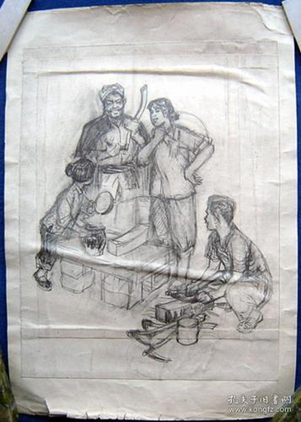 《创作草图》文革画