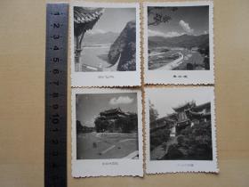 老照片【都江堰,飞沙埝,二王庙,伏龙观】黑白照片4张