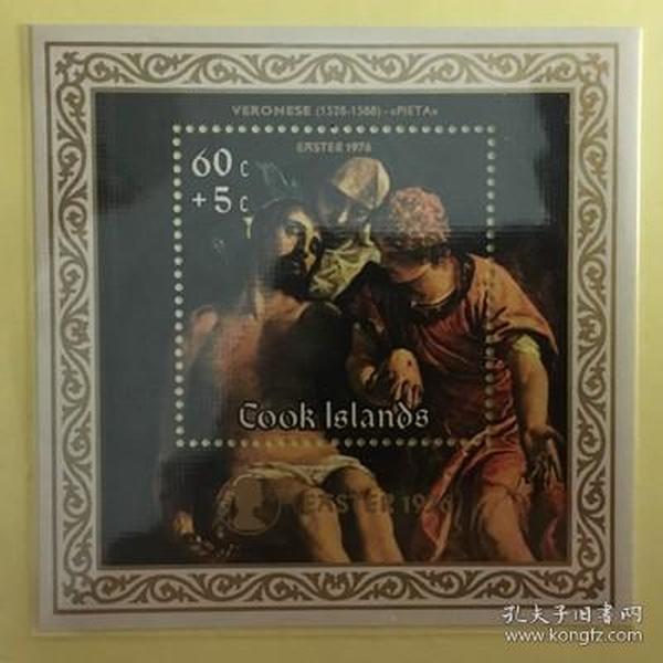 库克群岛1976 委罗内塞绘画~哀悼基督 小型张