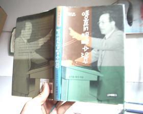 韩文正版书