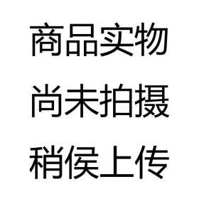中国神秘文化研究丛书-古代算命术注评·三命通会