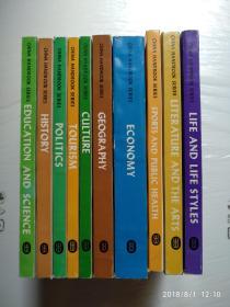china handbook series 中国手册:社会生活、文学艺术、体育卫生、经济、地理、文化事业、旅游、政治、历史、教育科学(十册合售)
