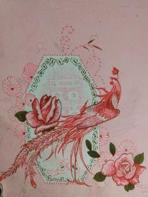 工艺美术师画家刘湘如花卉手稿2张