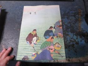 文革版画《栽秧》,包真,存于a纸箱164
