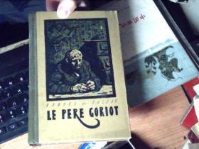 1956年巴尔扎克名著 高老头 精装本 LE PERE GORIOT        1D