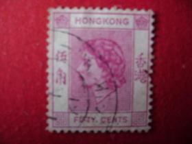 2-16.1954年香港女皇头像邮票伍角