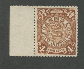 蟠龙邮票 4分银