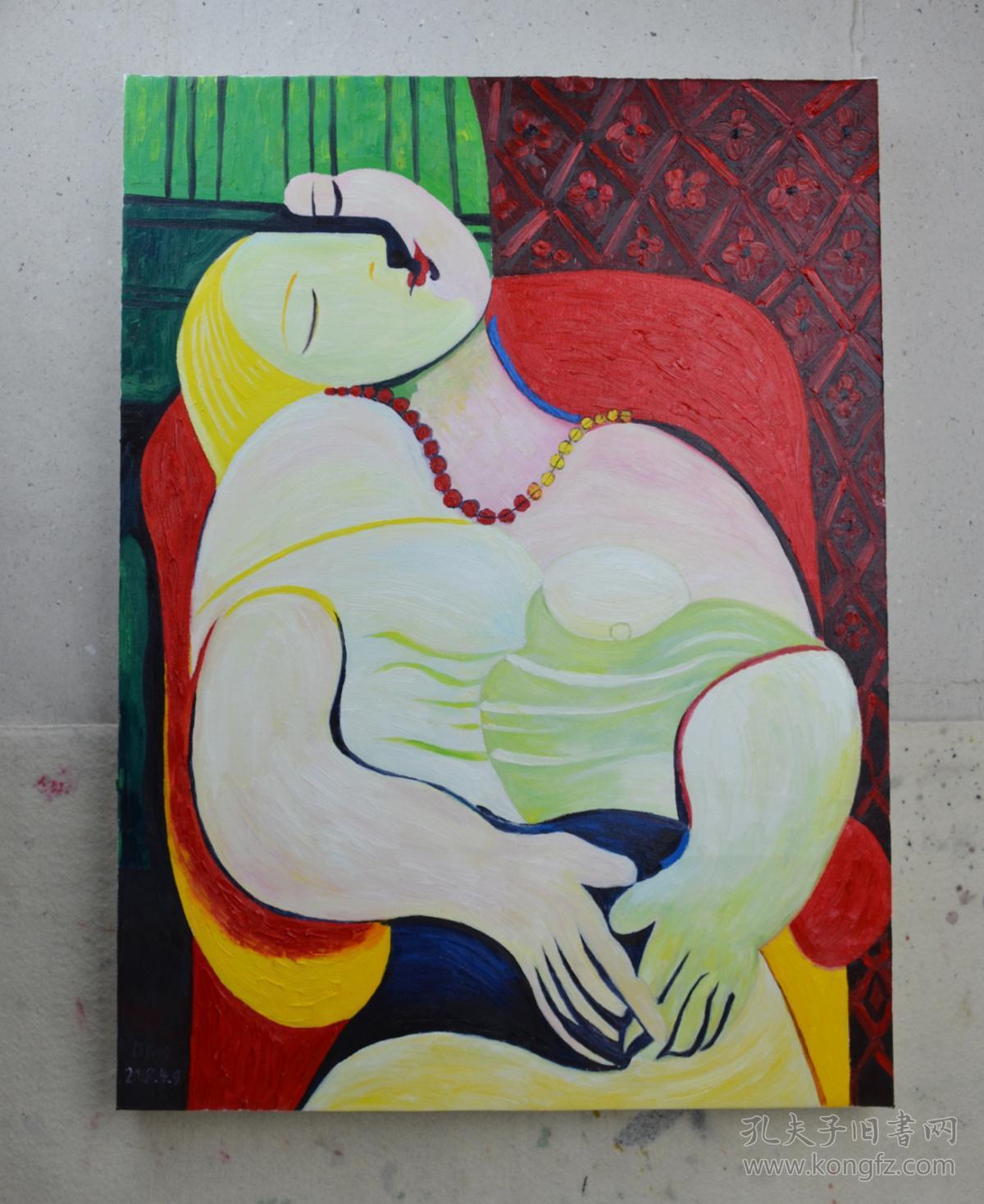 毕加索 梦 手绘布面油画 家庭装饰画 客厅书房卧室挂画 装饰画 无框画