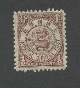 蟠龙邮票 半分银