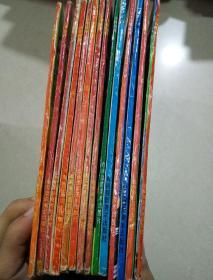 少年狂侠(14本书)