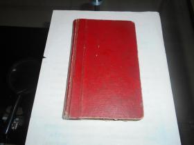 画家佚名 1969年 速写本(64开,使用60页,多是绘画,有些文字)