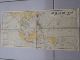 佛印·兰印要图      朝日新闻    1940年