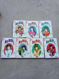 妙老师 全7册