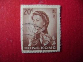 2-18.1970年香港女头像邮票20c