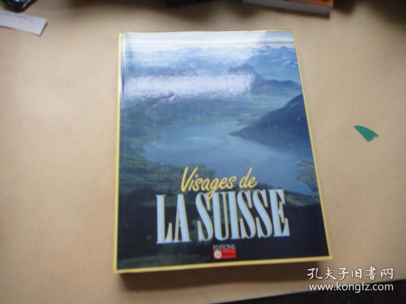 la suisse〔外文原版〕