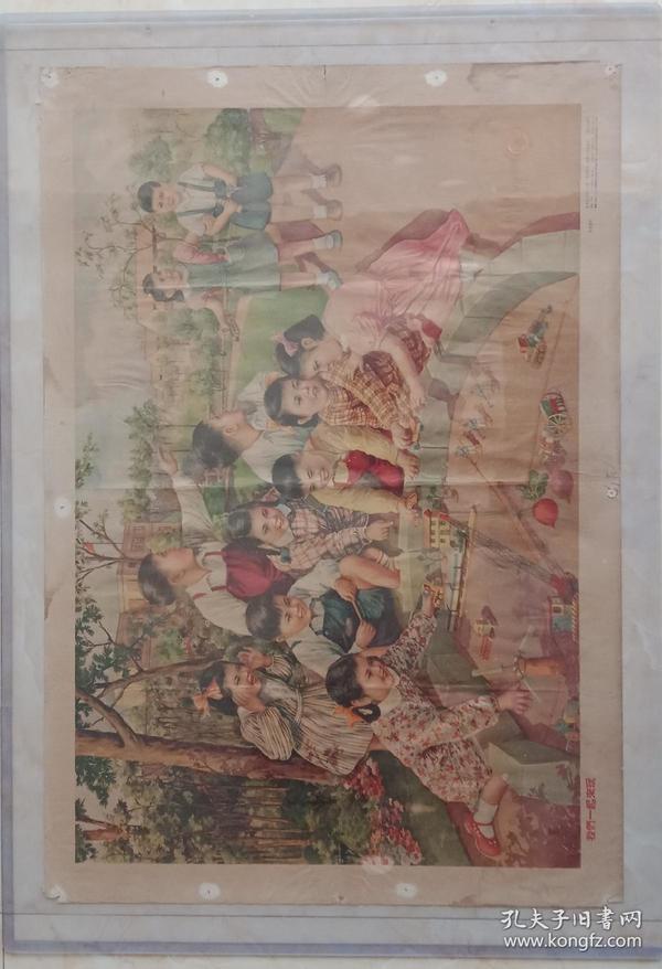 最新上架 虒人地方志红色收藏馆 孔夫子旧书网图片